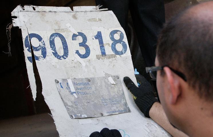«Алмаз-Антей» раскрыл воздушную обстановку при крушении MH17