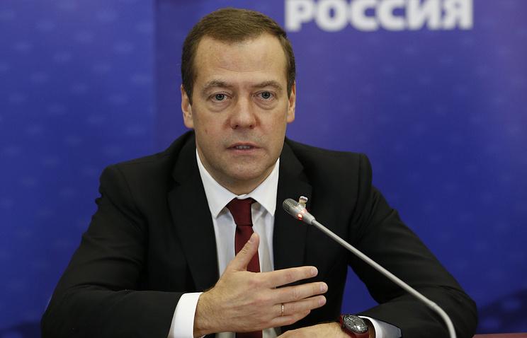 Медведев на совещании «ЕР»: Один человек— одна должность