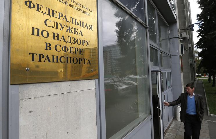 Неменее 20 чиновников Ространснадзора доставили вполицию из-за взяток