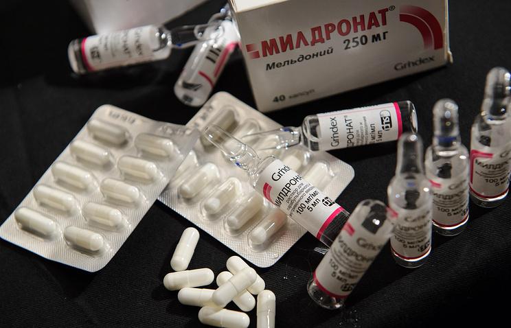 """Лекарственный препарат мельдоний, продающийся под торговой маркой """"Милдронат"""""""