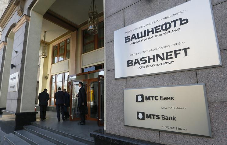 Госпакеты Роснефти иБашнефти приватизируют доконца текущего 2016-ого — Медведев