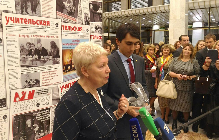 Учителем года в Российской Федерации стал армавирский молодой преподаватель