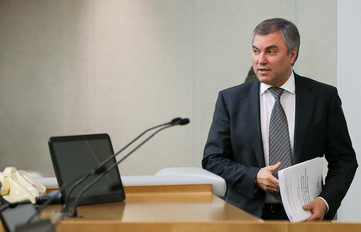 Вячеслав Володин неисключает, что углав думских фракций появятся советники