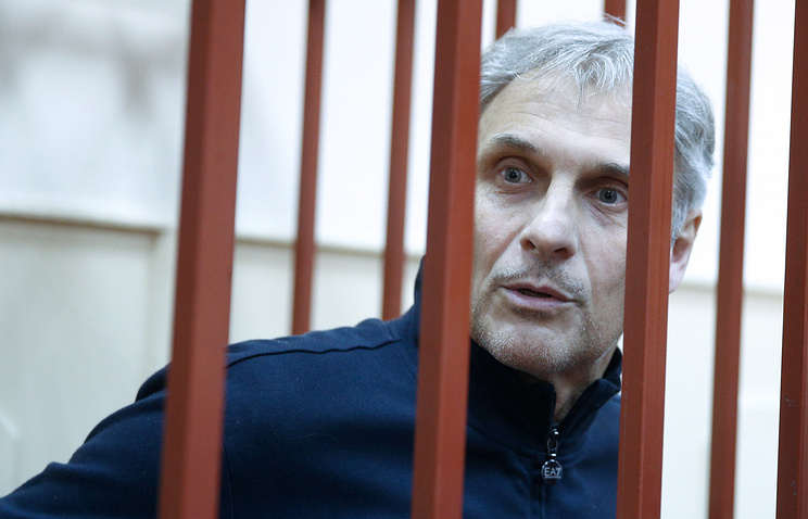 Мосгорсуд продлил арест экс-губернатора Сахалина Хорошавина