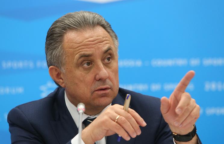 Сборная Российской Федерации проведет два товарищеских матча сосборной Италии