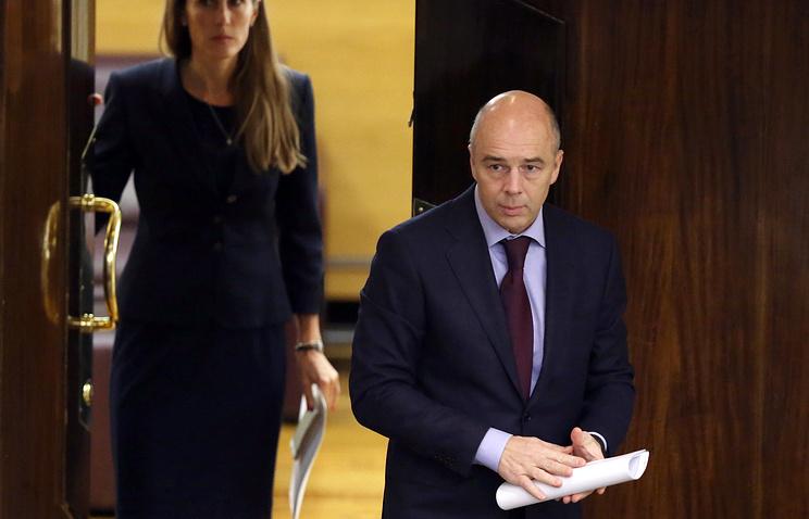 Государственная дума одобрила впервом чтении поправки кзакону обюджете 2016 года
