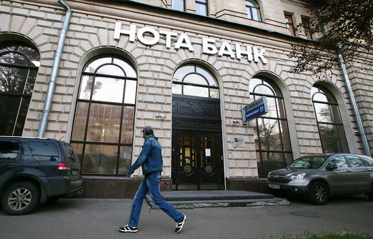 В столице задержали гадалку-консультанта «Нота-банка»