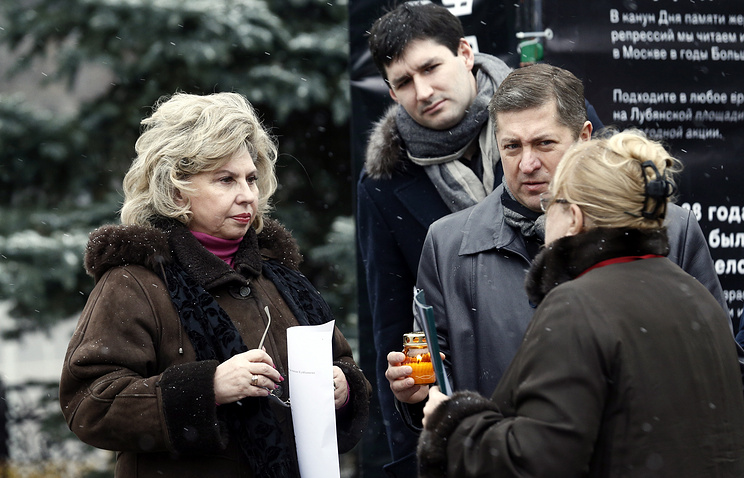 В столице России началась акция памяти жертв политических репрессий