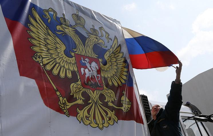 Закон о русской нации небудет носить этнического начала