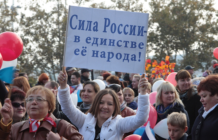 Половина граждан России запомнила, какой праздник отмечается 4ноября