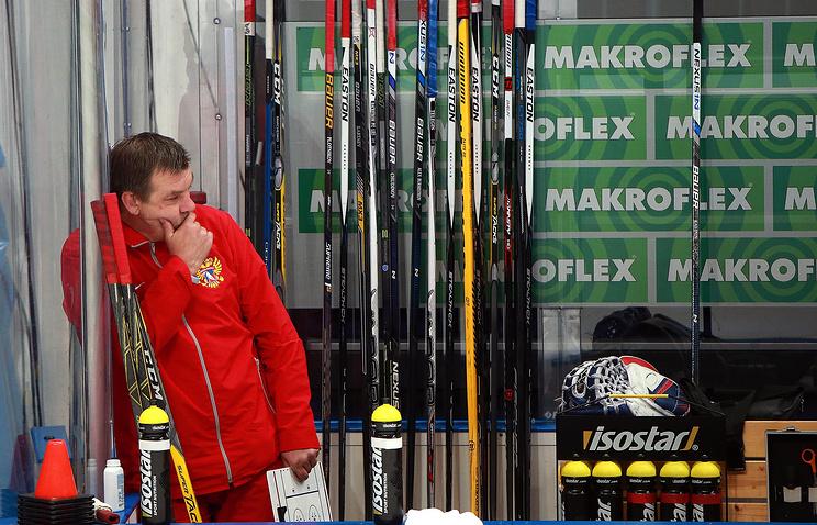 Еврохоккейтур: Кубок Карьяла 2016