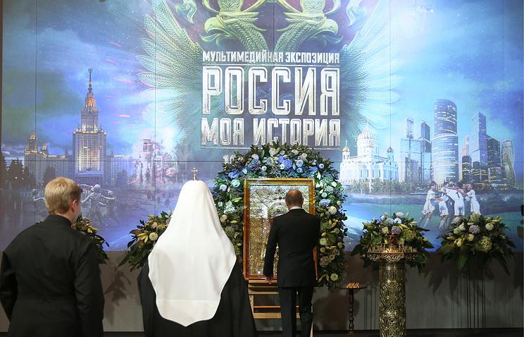 Мультимедийную выставку-форум «Православная Русь» посетил Владимир Путин вмосковском Манеже