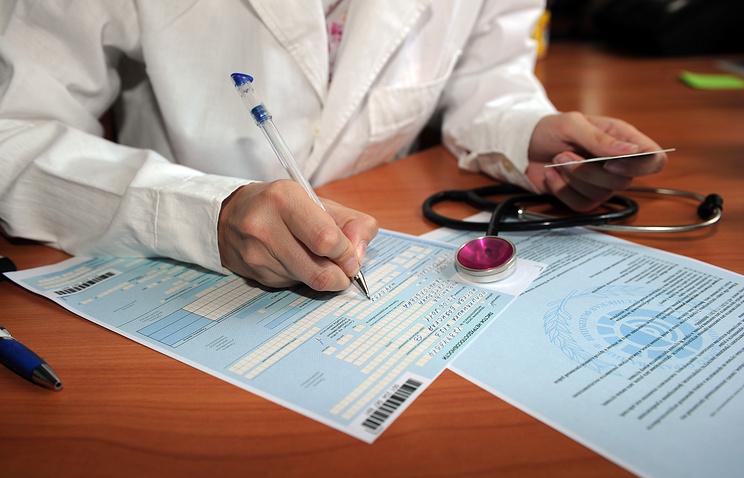 В РФ появятся электронные больничные