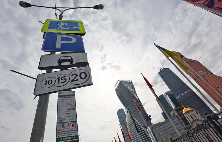 Стоимость абонементов наплатные парковки в столице России возрастет со2декабря