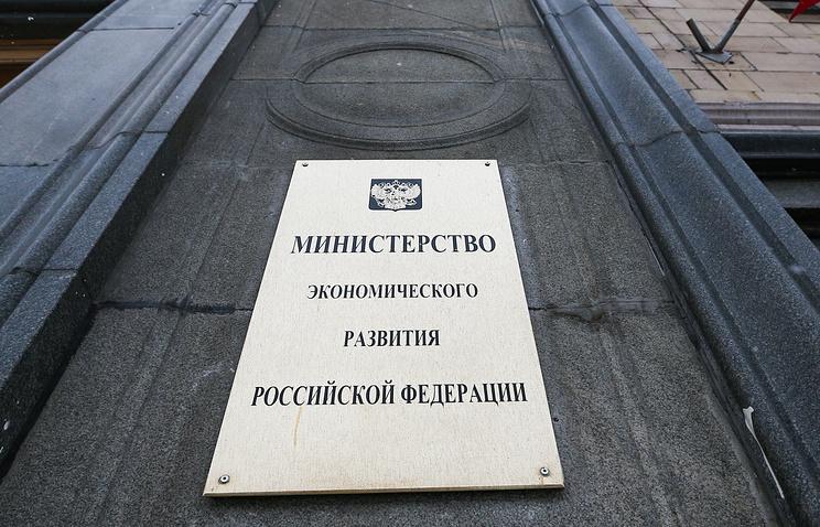 Стало известно, почему помощница арестованного экс-министра Улюкаева ушла изМинэкономразвития