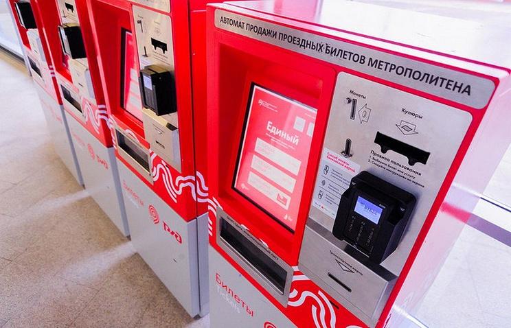 Неменее 100 дополнительных билетных терминалов установили настанциях МЦК