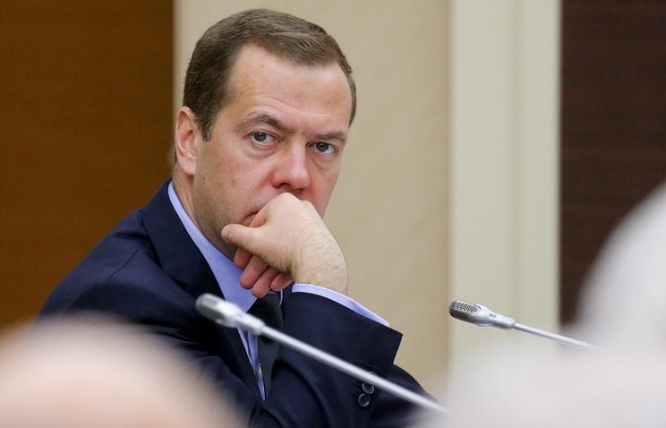 Медведев поручил проработать меры поддержки Байкальского региона на2018-2020 годы