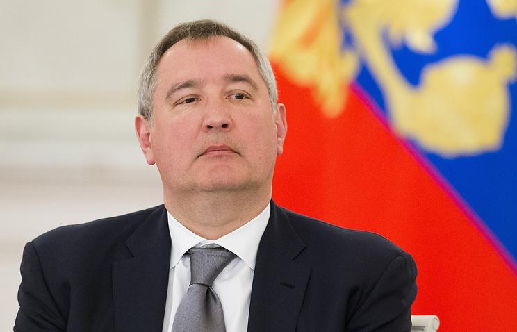 Рогозин провёл встречу спрезидентом Никарагуа