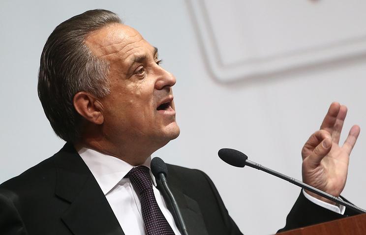 Руководитель РФС обсудил сгубернатором Жвачкиным ситуацию сдолгами «Томи»