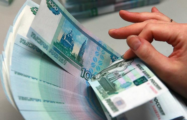 Новый руководитель Минэкономразвития представил план, как поднять экономику страны