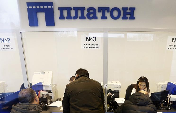 Сборы за«Платон» несоставят менее прогнозируемых 20 млрд руб.