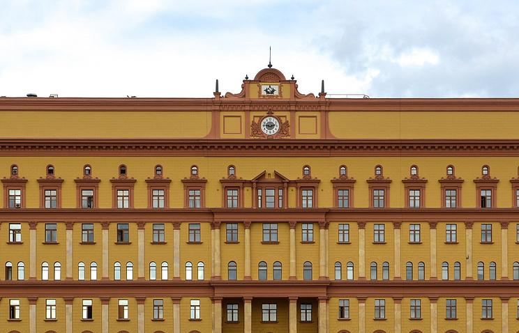 ФСБ подготовила проект закона «Обезопасности информационной структуры»