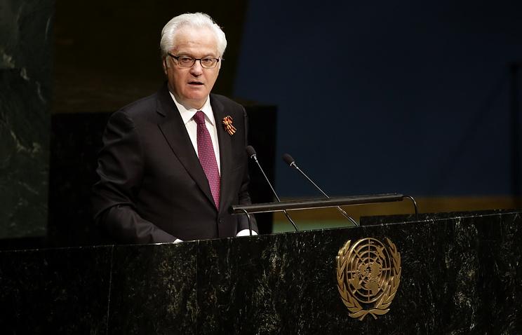 Чуркин раскритиковал инициативу ООН по изучению правонарушений вСирии