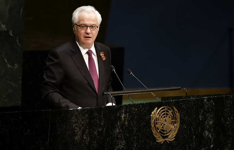 Чуркин указал напромахи Генассамблеи ООН впроцессе урегулирования кризиса вСирии