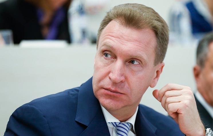Игорь Шувалов может возглавить делегацию РФ наДавосском пленуме