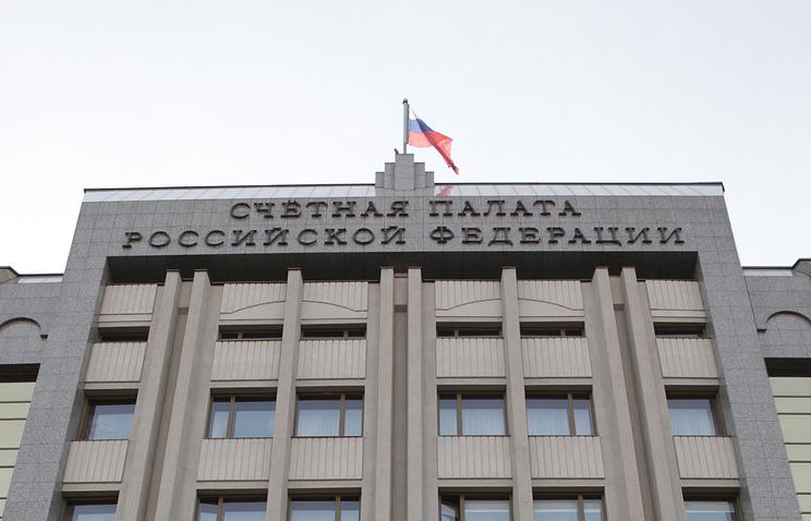 Счетная палата оценила нужную помощь Внешэкономбанку в400 млрд руб.