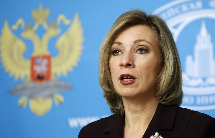 Изсоедененных штатов высылают 96 граждан России — МИДРФ