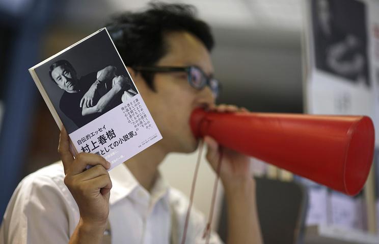 Зимой увидит свет новая книжка Харуки Мураками