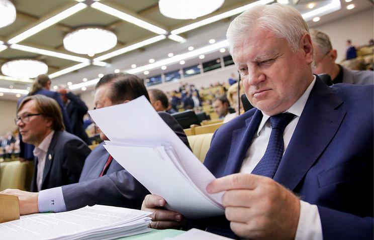 Володин поручил составить список депутатов, неоплачивающих коммунальные услуги