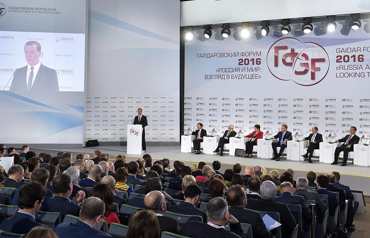 Виктор Толоконский примет участие вработе Гайдаровского форума в столице России