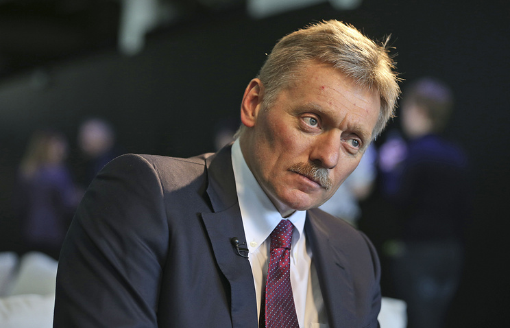 Песков прокомментировал слухи овстрече В. Путина иТрампа вРейкьявике