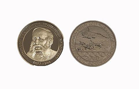 Армения выпустила золотую монету кюбилею Айвазовского
