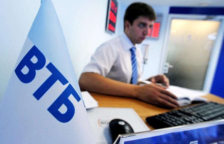 Банк ВТБ— лидер пообъёму выданных средств