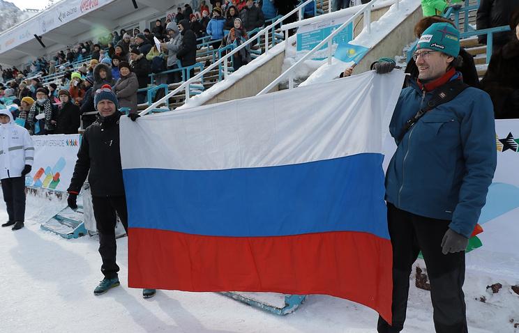 Болельщики сборной России на Универсиаде