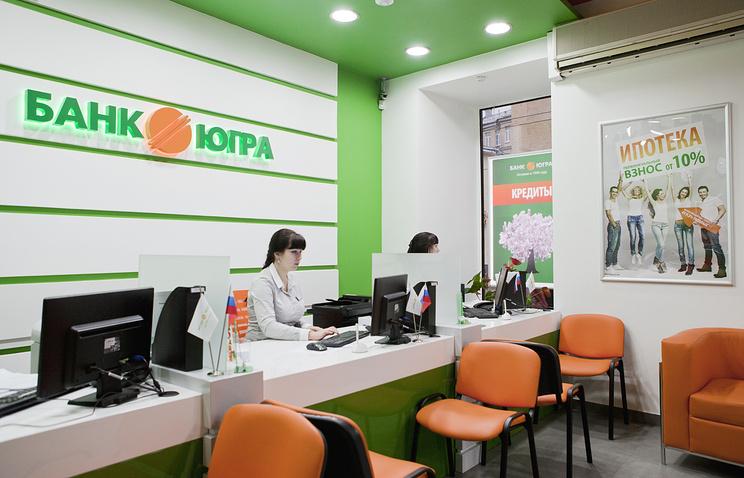 Банк «Югра» запустил мобильное приложение наоснове пожеланий клиентов