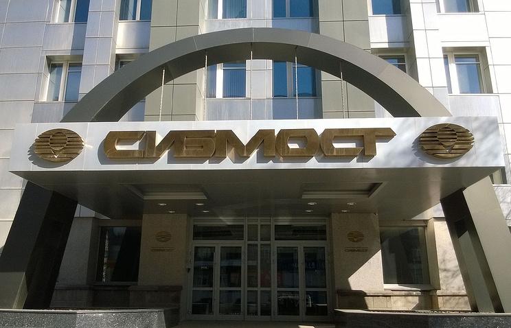 Сберегательный банк отказался оттребований к«Сибмосту»