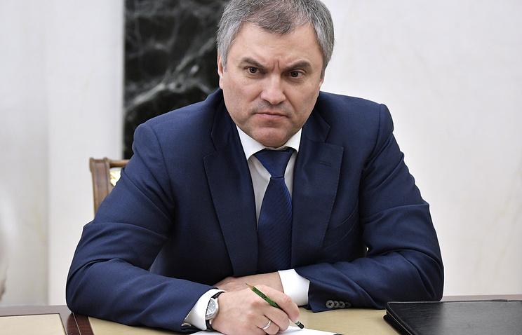 Спикер Госдумы РФ Вячеслав Володин