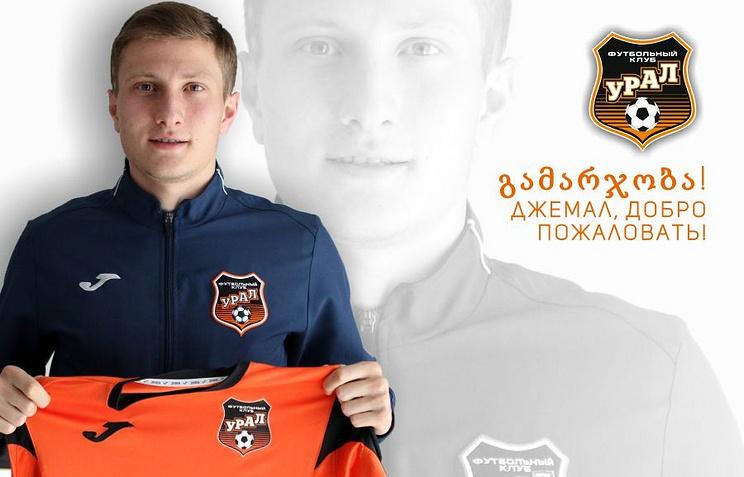 ФК «Урал» подписал договор сигроком «Гента»