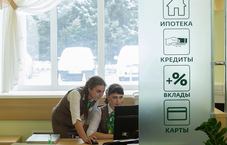 Сберегательный банк уменьшит ставку поипотеке до10,9 процентов