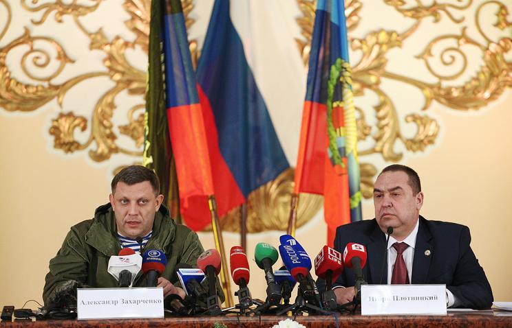 Глава ДНР Александр Захарченко  и глава ЛНР Игорь Плотницкий