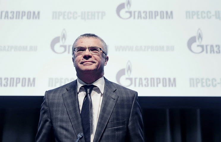 «Газпром» предсказывает рост регулируемых цен на собственный газ вРФ