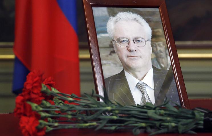 Российская Федерация согласна срешением США непредавать огласке причины смерти Виталия Чуркина