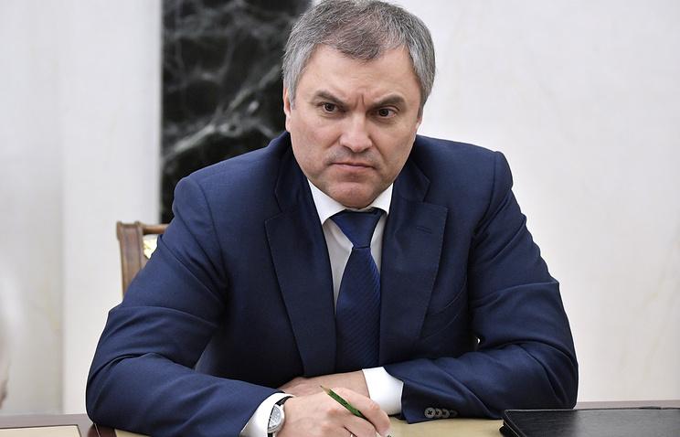 Вячеслав Володин проинформировал осоздании в государственной думе Совета поразвитию городских территорий
