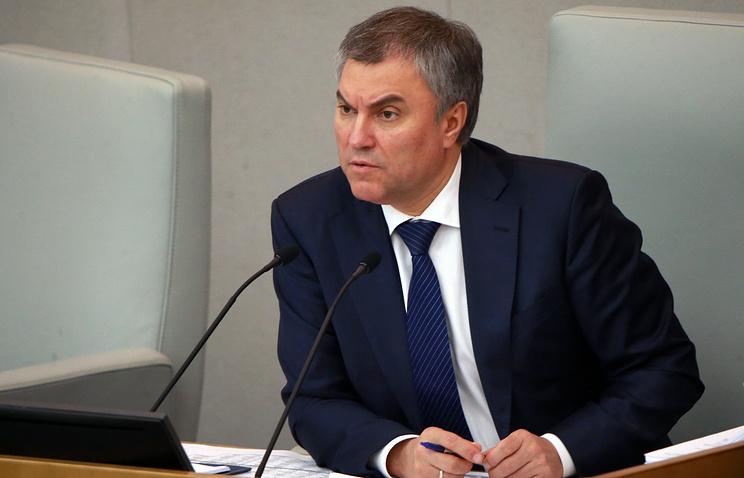 Вячеслав Володин делает в государственной думе совет поразвитию городских территорий