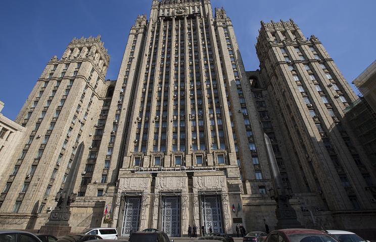 МИД: давлениеЕС неизменит статуса Крыма как региона РФ