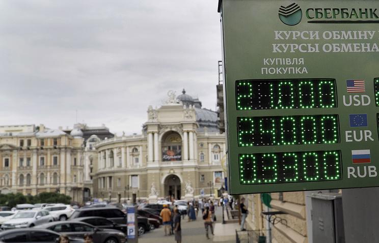 ВОдессе замуровали отделения «Альфа-банка» и«Сбербанка»